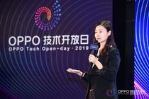 AI&AR应用的高效开发 OPPO技术开放日第三期圆满落幕