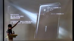 5摄Nokia 9 PureView/点睛屏Nokia X71正式登场