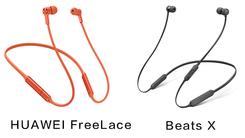 老拳怕少壮!华为FreeLace对比Beats X无线耳机