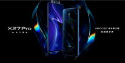 全新时尚科技旗舰 vivo X27 Pro今日正式开售