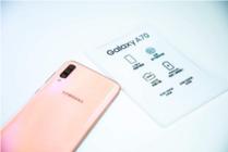 三星Galaxy A70首销活动正式开启,购买即享多重好礼