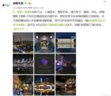 全民点亮成都锦江 华为P30系列加持城市文化印象升级