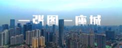从一张图了解一座城 4.22华为天猫超品日发现成都
