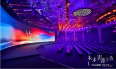 以科技拓展艺术表达边界 华为P30系列开启未来影像时代