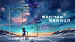 想入手安卓旗舰,三星Galaxy S10系列堪称不二之选