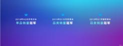 获京东天猫双平台双冠军 荣耀MagicBook 2019以创新推动产业升级