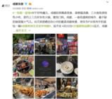 4.22华为天猫超级品牌日即将启动 这些亮点值得期待!