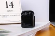 华为FreeBuds 2 Pro评测:骨声纹技术令人惊叹