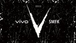 vivo X27 Pro跨界国潮SMFK 引领科技时尚趋势