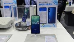 中兴手机携5G终端亮相联通合作伙伴大会