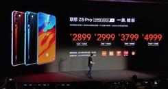 联想第2款855旗舰Z6 Pro来袭  2899起售性价比超群