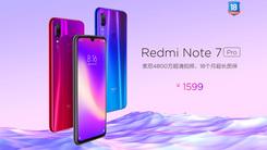 Redmi Note 7 Pro开启全面现货销售