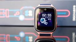 360儿童手表8X上手 一款儿童自己都想要的产品