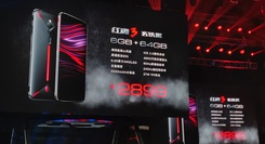 首次主动散热风扇加持 红魔3手机发布 2899元起售