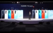 科技与艺术浑然一体:华为P30系列创新手机设计美学