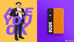 小米发布RUOK手机壳,雷军亲自代言
