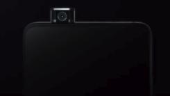 Redmi 855旗舰确认采用前置升降摄像头设计