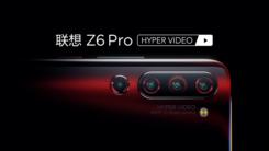 联想Z6 Pro线上线下同步启售 人气火爆短时售罄