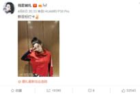 华为P30系列圈粉娱乐圈时尚达人 一众大咖纷纷微博晒图