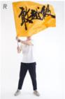 realme国内首场发布会邀请函曝光 立Flag做敢越级主流手机品牌