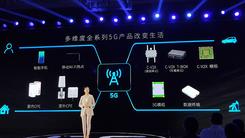 中兴天机Axon 10 Pro国内发布 5G版同期亮相