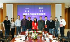 苏宁荣耀战略合作,以旧换新+产品+服务齐发力实现爆发式增长