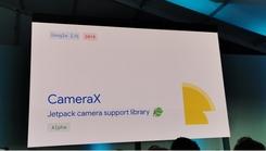 谷歌华为联合力推CameraX,瞄准下一代相机接口