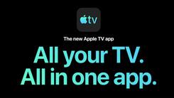 苹果全家桶系统固件更新 可惜升级和我们关系不大
