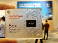 基于骁龙8cx打造的5G笔记本提升全互联PC使用体验