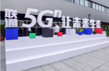 河北联通全面建设5G新生态 5G应用开创智能城市新时代