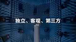 华为手机通信有多强 移动电信 工信部权威评测