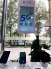 5G牌照发放在即,中兴天机Axon10 Pro或成5G手机首选