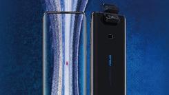 华硕ZenFone 6正式发布 翻转摄像头骁龙855