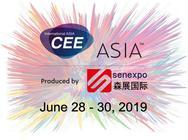视贝智能亮相CEE北京消费电子展带你走进智能新生活