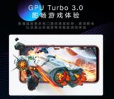 荣耀V20今日开启Magic UI2.1会员不限量升级 游戏运行快 功耗低