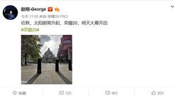 华为:华为和荣耀在中国不受影响 荣耀20明晚9点伦敦发布
