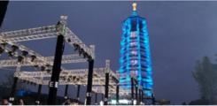 """中国电信5G超燃呈现""""博物馆奇妙夜"""""""