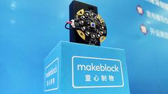 儿童编程教育 童心制物(Makeblock)发布编程新品