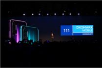 荣耀年度最强拍照手机荣耀20系列伦敦首秀 DXOMARK全球第二高分