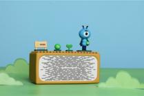 AI遇到公益,天猫精灵蚂蚁森林套装首发
