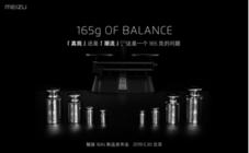 如何在真我和潮流中寻平衡,5月30日的魅族16Xs上寻找答案