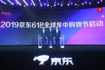 九成核心品牌携数百万份新品参加京东史上规模最大618