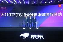 京东618尖货狂袭,90%核心品牌将发布数百万份新品
