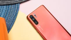 潘通2019同款流行色 华为P30 Pro赤茶橘美图