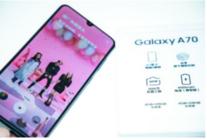 三星Galaxy A70:一款足够震撼你的中端手机