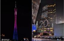 中国九大TOP级城市集体为荣耀20系列爆灯应援