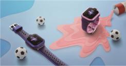 六一儿童节华为儿童手表3Pro最高优惠190元