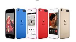 苹果发布新款iPod touch 硬件新意略有不足