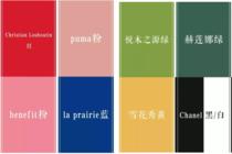 每一种颜色都有自己的使命  华为P30系列+爱马仕橙=时尚超能力