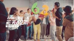 Samsung Pay携手中国银联 62节福利狂欢开启